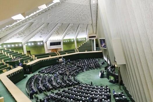 موافقت مجلس با تمدید مهلت جذب اعتبارات تملک دارائی سرمایهای