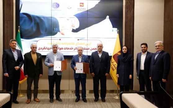 انعقاد تفاهمنامه همکاری بین بانک آینده و انجمن صنفی دفاتر خدمات مسافرت هوایی و جهانگردی ایران