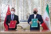 امضای سند ۲۵ ساله بین ایران و چین