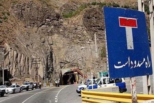 جاده های هراز و چالوس و آزادراه تهران-شمال همچنان مسدود است