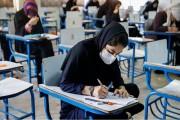 نحوه برگزاری باکیفیت امتحانات پایانی سال تحصیلی ۱۴۰۰-۱۳۹۹