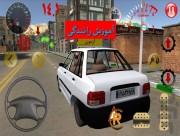آموزشهای رانندگی مجازی میشود