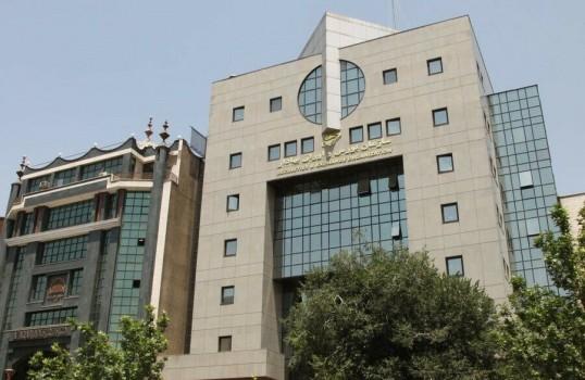 دو عضو جدید هیات مدیره سازمان بورس انتخاب شدند