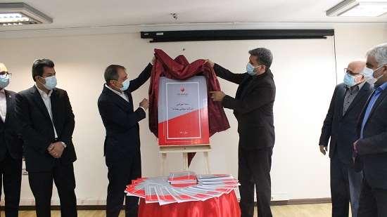 """برگزاری مراسم رونمایی از سند آموزشی سال ۱۴۰۰ در بیمه """"ما"""""""