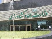 ۳ مسئولیت وزارت جهاد کشاورزی به بخش خصوصی واگذار شد