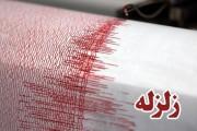 زلزله ۳.۱ ریشتری در گیلان