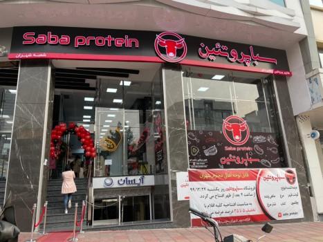 تحولی بزرگ در بازار محصولات پروتئینی
