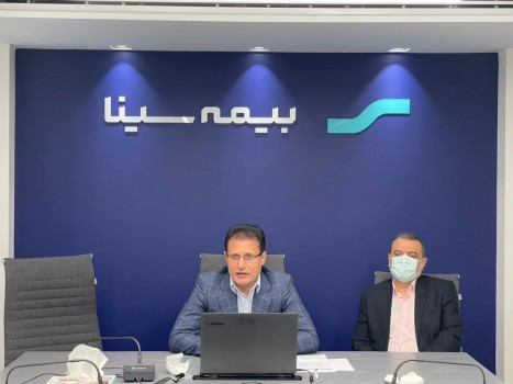 نشست آنلاین مدیرعامل بیمه سینا با رؤسای شعب برگزار شد