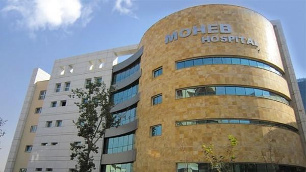 دیدار معاون امور اجتماعی شهرداری منطقه۶ تهران با کادر درمان بیمارستان محب یاس