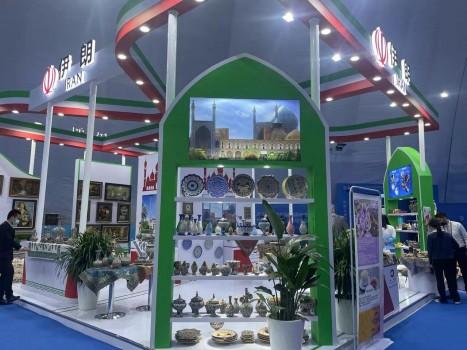گشایش مجمع همکاری اقتصادی و تجاری سازمان همکاری شانگهای با حضور ایران