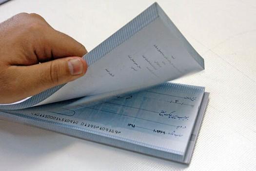 امکان ثبت چکهای جدید با استفاده از کلیه کارتهای شتابی وجود دارد
