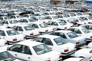 قیمتسازی خودرو در وبسایتها