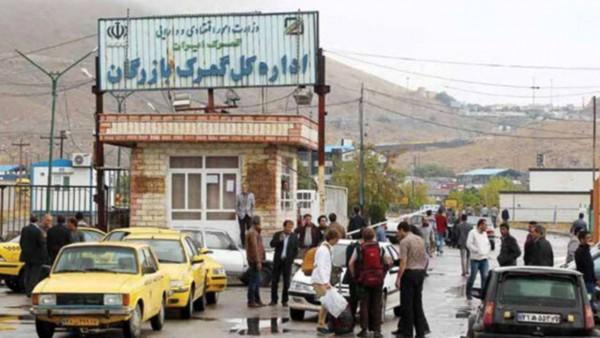 سخنگوی گمرک بازگشایی مرزهای زمینی مسافری ایران با ترکیه را تکذیب کرد