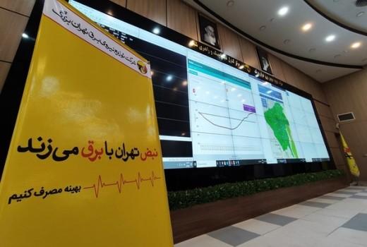برق ۱۴ دستگاه اداری پرمصرف در تهران قطع شد
