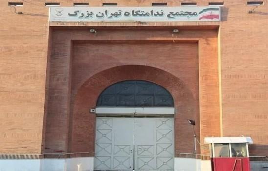 قدیمی ترین زندانی استان تهران آزاد شد