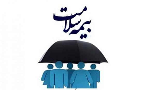 ابطال بخشنامه سازمان بیمه سلامت ایرانیان در مورد محدودیت اوراق دفترچه