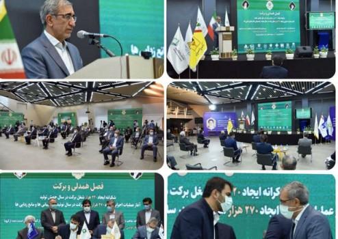 حمایت بانک صادرات ایران از ایجاد ٢٧٠ هزار شغل