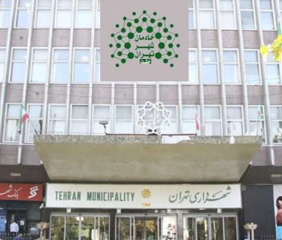 آغاز به کار دبیرخانه ائتلاف خادمان شهر تهران