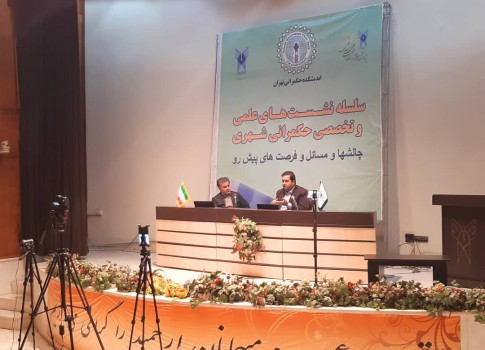 وجود مدیریت چندگانه، گردشگری تهران را با چالش اساسی مواجه کرده است