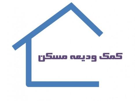 تصویب کلیات وام اجاره در ستاد ملی کرونا