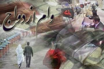 سقف وام خرید مسکن برای زوجین تهرانی؛ ۴۸۰ میلیون تومان