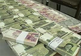 نظارت بر تسهیلات اعطایی نظام بانکی از طریق سامانه سمات