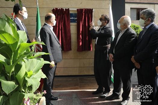 آئین نامگذاری خیابان سردشت در منطقه۲ تهران برگزار شد