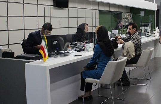 اعلام ساعت کاری شعبه بانک کارآفرین در کیش