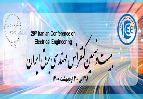برگزاری بیست و نهمین کنفرانس مهندسی برق ایران با مشارکت همراه اول