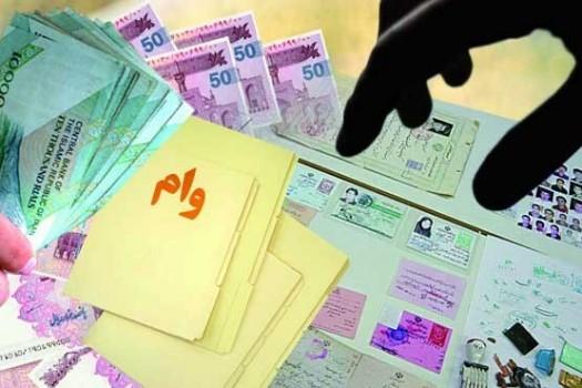 نظارت بر تسهیلاتدهی بانکها بیشتر میشود