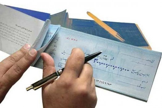 یک میلیون چک در صیاد ثبت شد