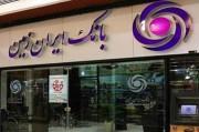 افتتاح دو مدرسه در مناطق محروم استان خوزستان