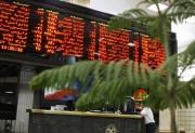 آغاز هفتهای سبز برای بورس با صعود ۲۵ هزار واحدی شاخص