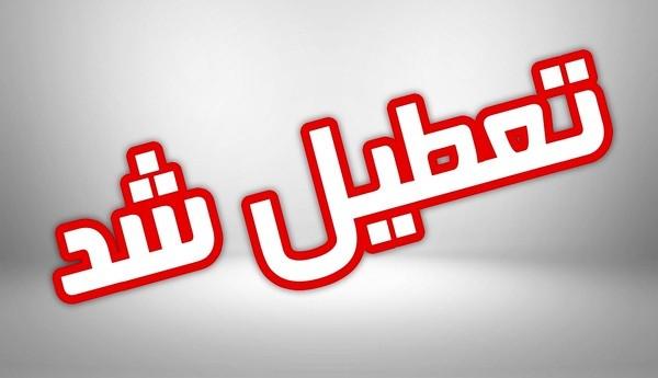 ادارات و بانکهای ۱۷ شهر خوزستان در روز چهارشنبه تعطیل شدند
