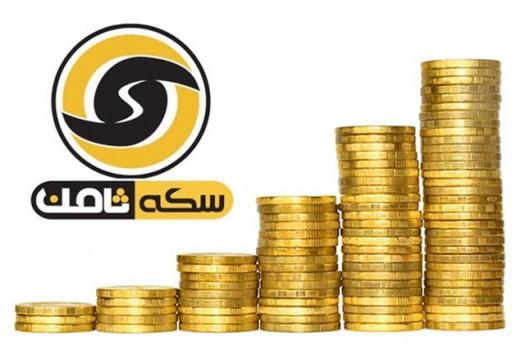 پرداخت ۲۰۰ میلیارد تومان از مطالبات مالباختگان سکه ثامن تا هفته آینده