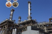 چین ذخایر استراتژیک نفت خود را آزاد میکند