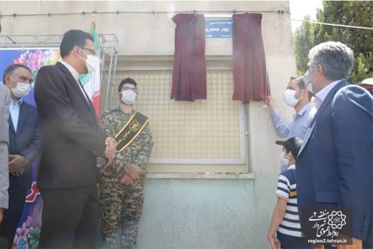 خیابانی در منطقه۲ پایتخت به نام شهید پورجعفری مزین شد