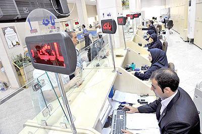 آخرین وضعیت واکسیناسیون کارکنان بانکی