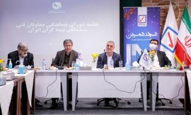 تقدیر دبیرکل سندیکای بیمه گران ایران از فعالیت های بیمه رازی