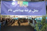 مراسم عید سعید قربان در چهل سرای مصلی بزرگ امام (ره) تهران