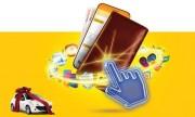 خرید بستۀ اینترنت با کیف پول دیجیتال، برای کاربران IOS هم ممکن شد