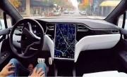 توسعه فناوری دادهبرداری سهبعدی برای تولید خودروهای خودران سطح ۴ و ۵