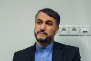 تشکیل ستاد ویژه تسریع در تامین واکسن کرونا در وزارت خارجه