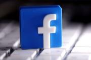 فیس بوک در برابر طالبان کوتاه بیا نیست