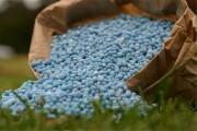 تامین ۴۵۰ هزار تن کود یارانهای برای کشت پاییزه