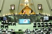 اعضای کمیسیون اصل ۹۰ از زندان اوین بازدید میکنند